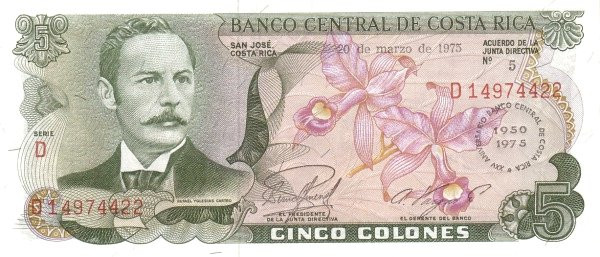 Costa Rica 5 Colones (25th Anniversary of Banco Central de Costa Rica)
