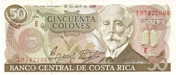 Costa Rica 50 Colones (1987-1988 Banco Central de Costa Rica)