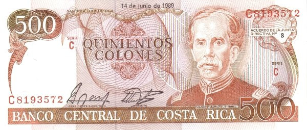 Costa Rica 500 Colones (1987-1989 Banco Central de Costa Rica)