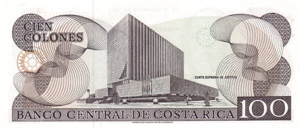 Costa Rica 100 Colones (1993 Banco Central de Costa Rica)