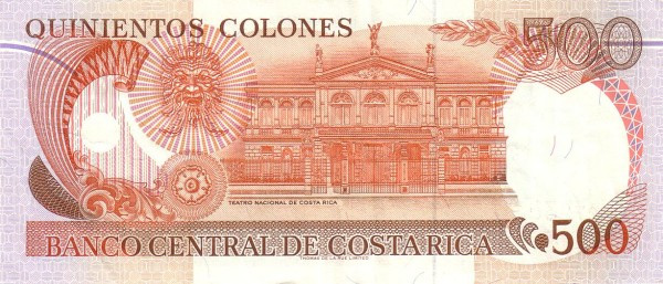 Costa Rica 500 Colones (1994 Banco Central de Costa Rica)