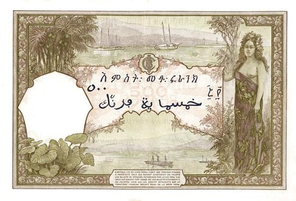 Djibouti 500 Francs (1928-1938 Banque de l'Indo-Chine)