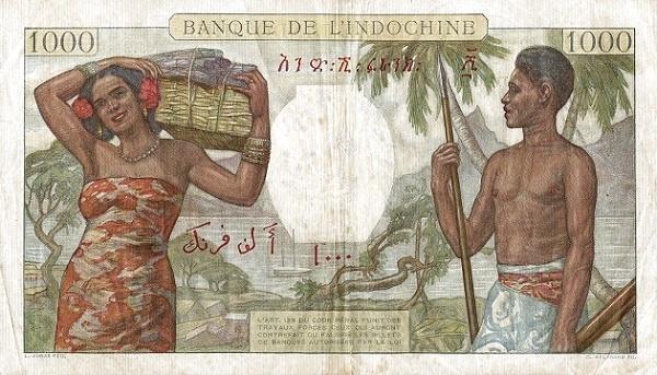 Djibouti 1000 Francs (1928-1938 Banque de l'Indo-Chine)