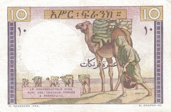Djibouti 10 Francs (1946 Banque de l'Indo-Chine)