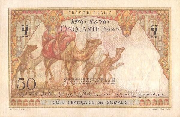 Djibouti 50 Francs (1952 Trésor Public - Côte Française des Somalis)
