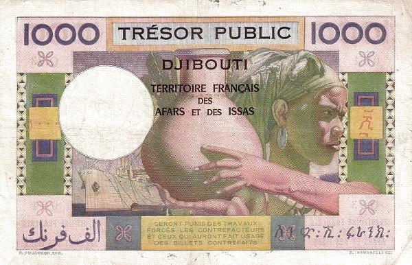 Djibouti 1000 Francs (1974 Territoire Français des Afars et des Issas)