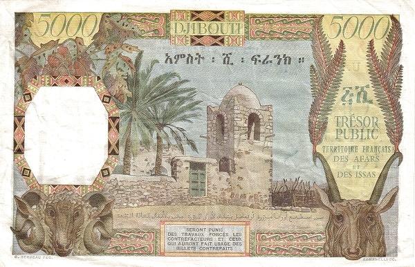 Djibouti 5000 Francs (1969 Territoire Français des Afars et des Issas)
