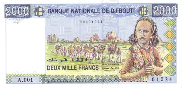 Djibouti 2000 Francs (1997-1999 Banque Nationale - République de Djibouti)