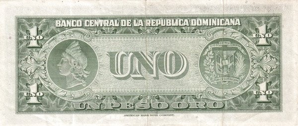 Dominican Republic 1 Peso (1956-1961 Banco Central de la República Dominicana)