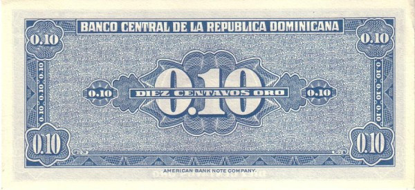 Dominican Republic 10 Centavos (1962 Banco Central de la República Dominicana)