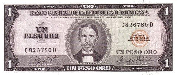 Dominican Republic 1 Peso (1973-1974 Banco Central de la República Dominicana)