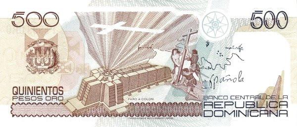 Dominican Republic 500 Pesos (1992 Quincentennial of First Landfall of Columbus Banco Central de la República Dominicana)