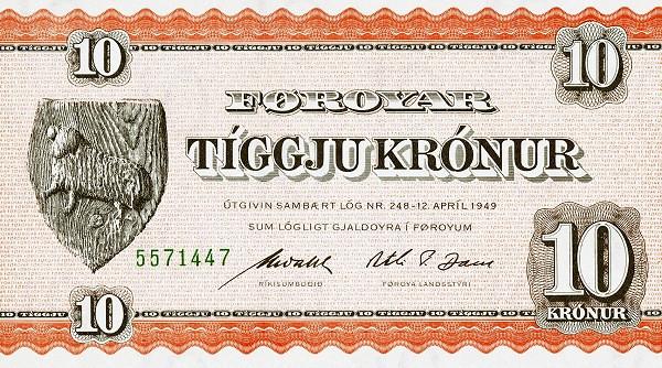 Faroer Islands 10 Kroner (1949 Faeroe Islands Government)