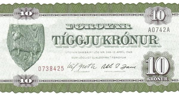 Faroer Islands 10 Kroner (1964-1975 Faeroe Islands Government)