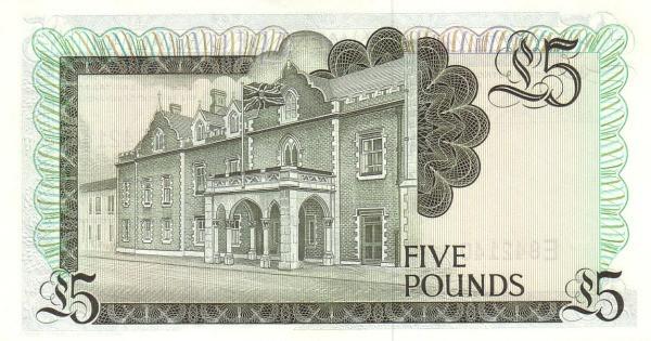 Gibraltar 5 Pounds (1975-1988 Government of Gibraltar)