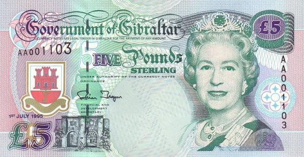 Gibraltar 5 Pounds (1995 Government of Gibraltar)