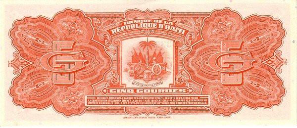 Haiti 5 Gourdes (1980-1982 Banque de la République d'Haïti)