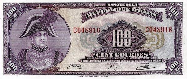 Haiti 100 Gourdes (1980-1982 Banque de la République d'Haïti)
