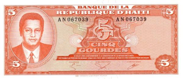 Haiti 5 Gourdes (1984-1985Banque de la République d'Haïti)