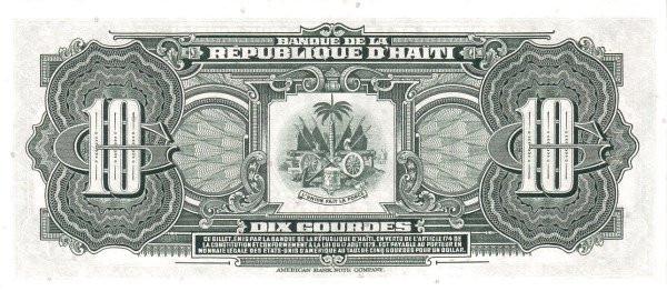 Haiti 10 Gourdes (1984-1985 Banque de la République d'Haïti)