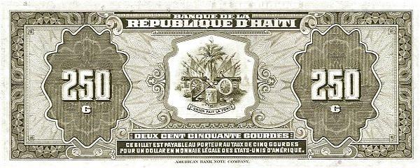 Haiti 250 Gourdes (1986-1988 Banque de la République d'Haïti)