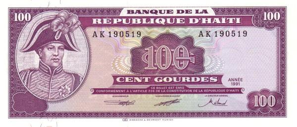 Haiti 100 Gourdes (1989-1999 Banque de la République d'Haïti)