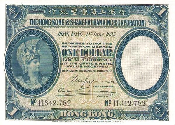 Hong Kong 1 Dollar (1926-1935 Hong Kong & Shanghai Banking Corporation)