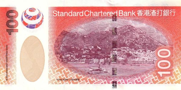 """Hong Kong 100 Dollars (2003 Mythical Animals Standard Chartered Bank)"""""""