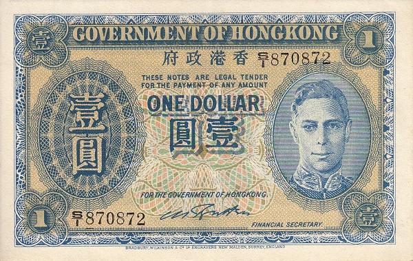 Hong Kong 1 Dollar (1940-1941 Government of Hong Kong)