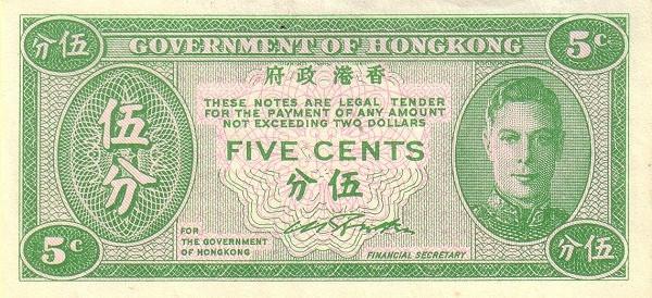 Hong Kong 5 Cents (1945-1952 Government of Hong Kong)