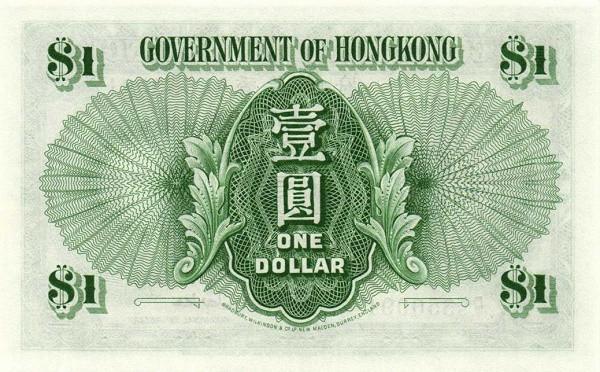 Hong Kong 1 Dollar (1945-1952 Government of Hong Kong)