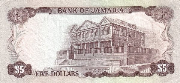 Jamaica 5 Dollars (1970 Bank of Jamaica)