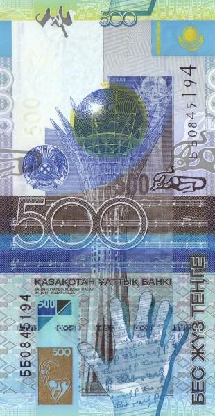 Kazakhstan 500 Tenge
