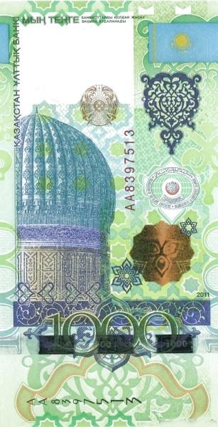 Kazakhstan 10000 Tenge