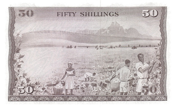 "Kenya 50 Shillings (1969-1974 Western Numerals and Text Only""Central Bank of Kenya)"""