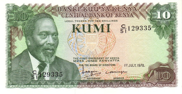 Kenya 10 Shillings (1978 English Denomination Only in Small Printing Central Bank of Kenya)