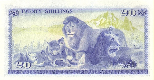 Kenya 20 Shillings (1978 English Denomination Only in Small Printing Central Bank of Kenya)