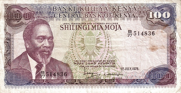 Kenya 100 Shillings (1978 English Denomination Only in Small Printing Central Bank of Kenya)