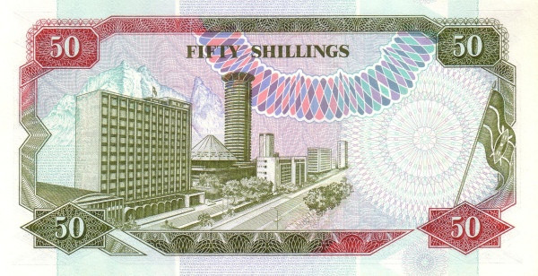 Kenya 50 Shillings (1988-1995 Arap Moi Central Bank of Kenya)