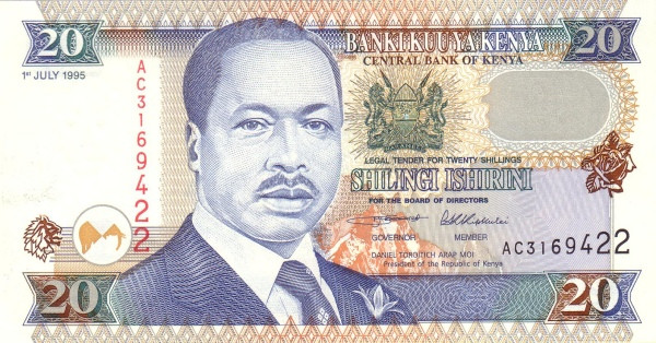 Kenya 20 Shillings (1994-1995 Arap Moi New Portrait Central Bank of Kenya)