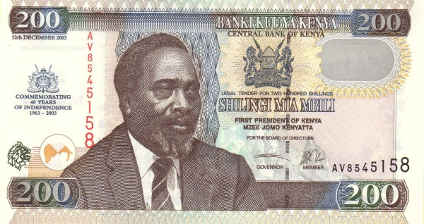 "Kenya 200 Shillings (2003 40th Anniversary of Independence"" Central Bank of Kenya)"""