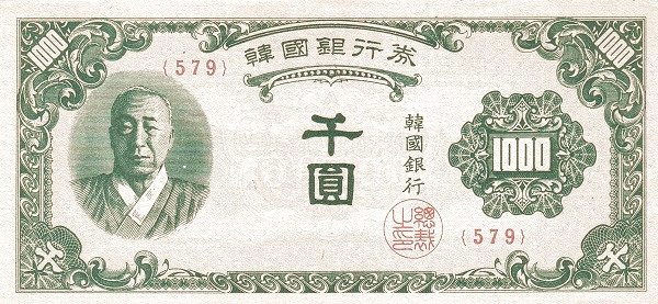 South Korea 1000 Won (1950 Bank of Korea)