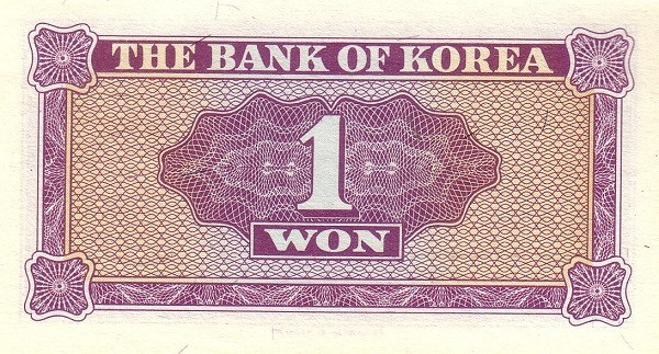 South Korea 1 Won (1962-1969 Bank of Korea)