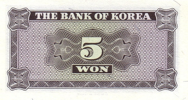 South Korea 5 Won (1962-1969 Bank of Korea)