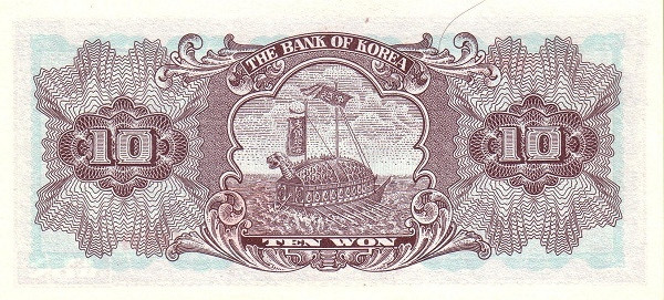 South Korea 10 Won (1962-1969 Bank of Korea)