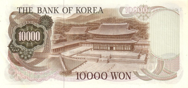 South Korea 10000 Won (1969-1973 Bank of Korea)