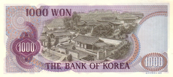 South Korea 1000 Won (1973-1979 Bank of Korea)