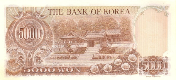 South Korea 5000 Won (1973-1979 Bank of Korea)