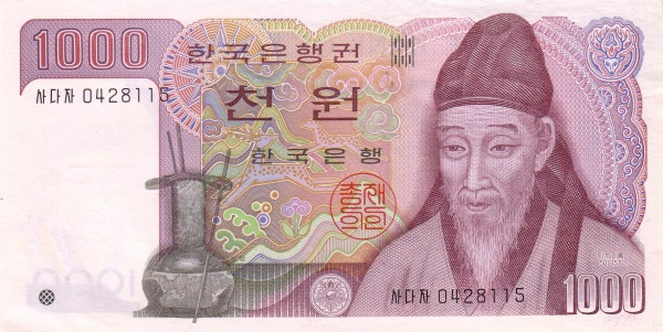 South Korea 1000 Won (1983 Bank of Korea)