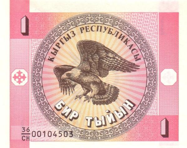 Kyrgyzstan 1 Tyiyn (1993 Kyrgyz Respublikasy)